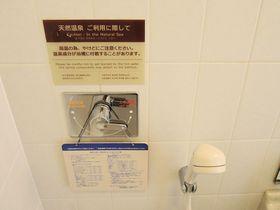 大阪の「ホテル阪神」は客室で天然温泉が楽しめる!