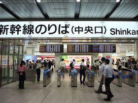 新幹線改札口へ最速の快眠ホテル「レム新大阪」