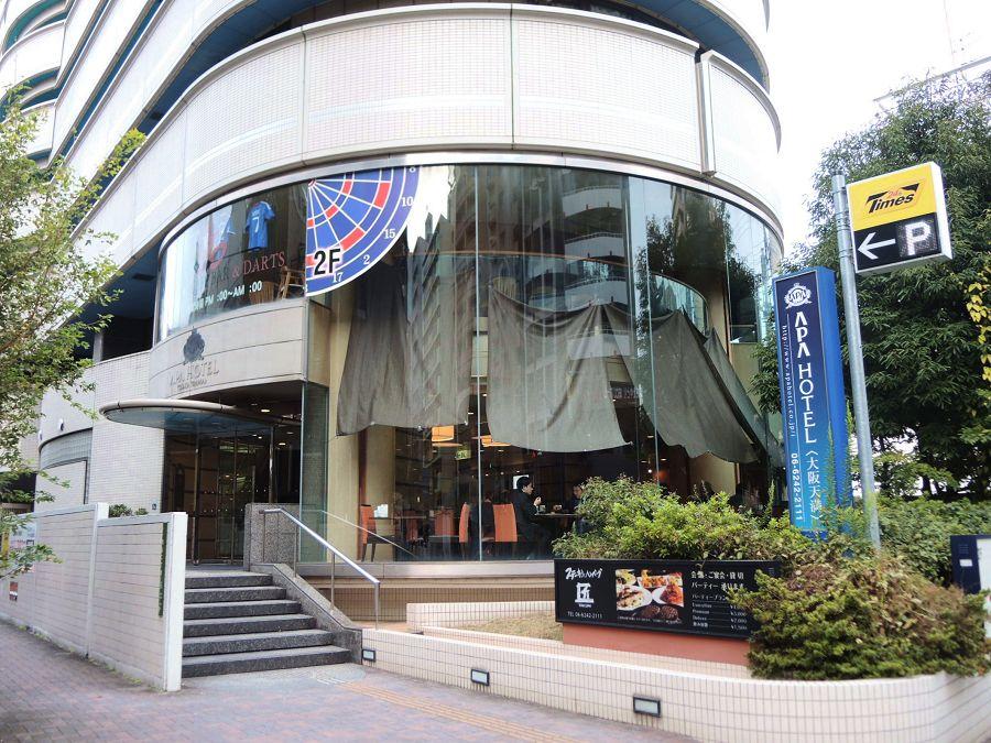 使いやすい穴場ホテル「アパホテル 大阪天満」
