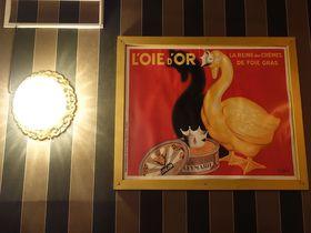 インスタ映え抜群!銀座の穴場カフェ「アパルトマン301」|東京都|トラベルjp<たびねす>