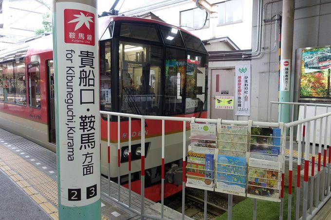 京都駅から貴船口駅までのアクセス方法