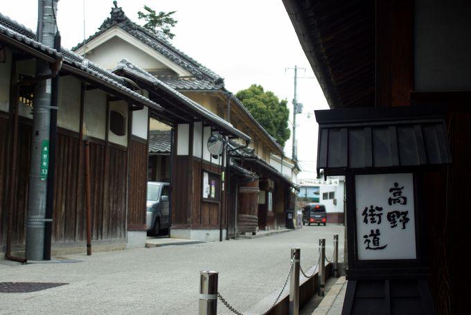 南海高野線・近鉄長野線「河内長野駅」の南西、高野街道沿いの「酒蔵通り」は、伝統的な町家が点在