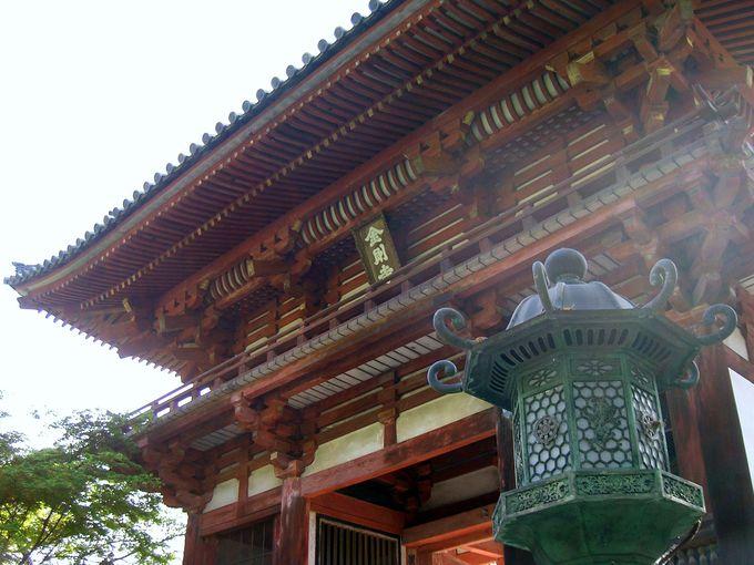 「天野山金剛寺」は「女人高野」とも呼ばれた、大阪を代表する古刹