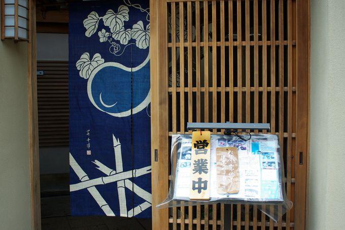 ミシュラン一つ星店「懐石料理 喜一」のランチは季節も感じられる