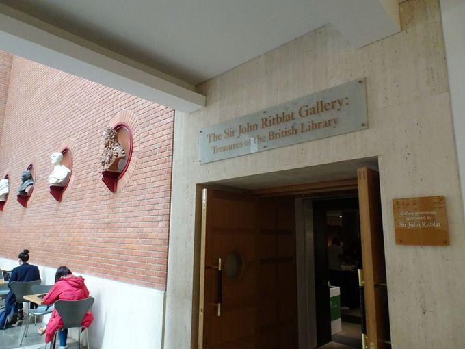 「歴史的・芸術的なお宝」が無料で見られる常設展示場
