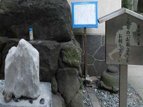 金運アップにご利益がある!両国「回向院・鼠小僧の墓」|東京都|トラベルjp<たびねす>