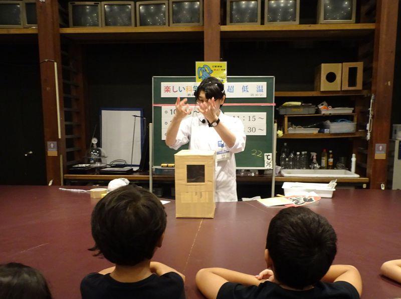 遊びながら学べる!東京「科学技術館」はタメになる技術館