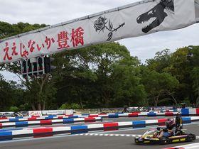 日本でここだけ!「のんほいパーク 豊橋総合動植物公園」は4つの充実した施設が一緒に楽しめる!|愛知県|トラベルjp<たびねす>