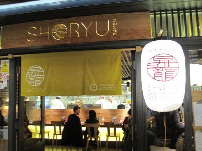 ロンドンに9軒も出店している「昇龍」