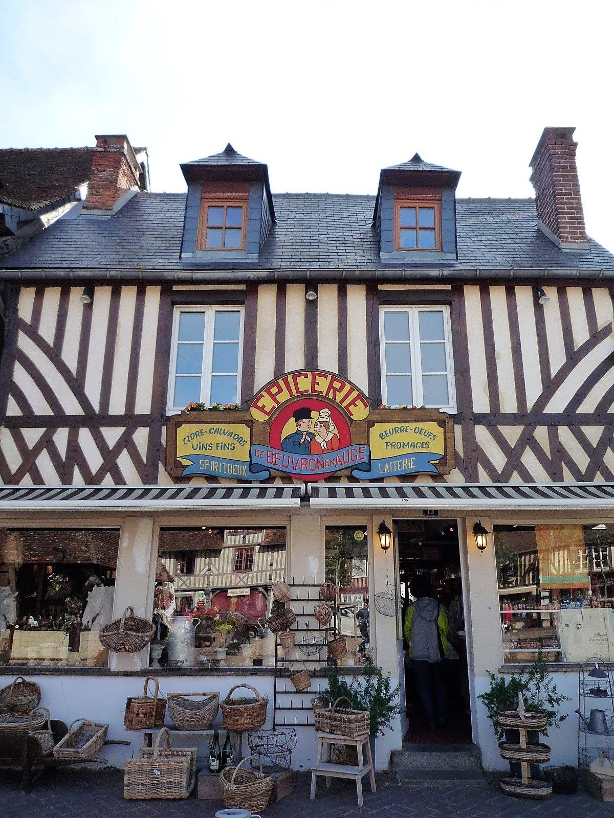村で最も有名な生活雑貨屋さん