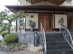 気配りがすごい宿!皆生温泉の「海色・湯の宿 松月」海が一望の露天風呂が素敵|鳥取県|トラベルjp<たびねす>