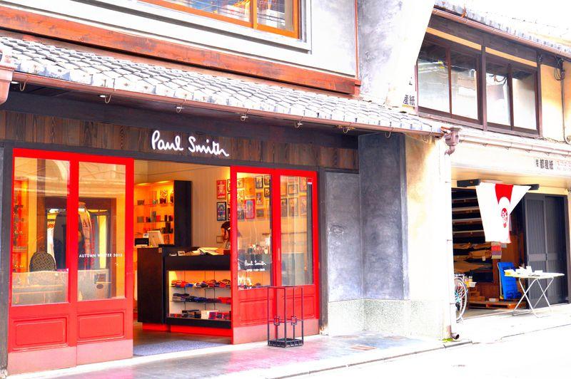 ハイカラさんが闊歩した京都・三条通。「京都通」にお薦めのおしゃれでモダンな街散策