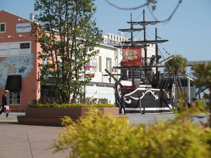 遊べる 船の広場