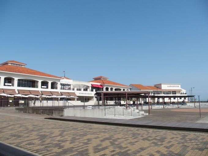 広々 おさかな広場