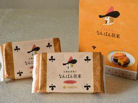 福岡のお土産おすすめ15選!定番・おいしい・かわいいもの集めました