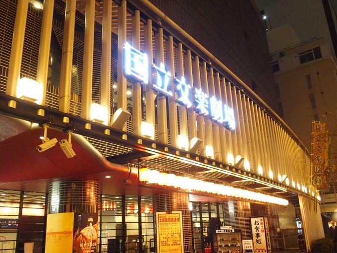 大阪の人気スポットのそば、無料で入れる展示室が初心者にも心強い