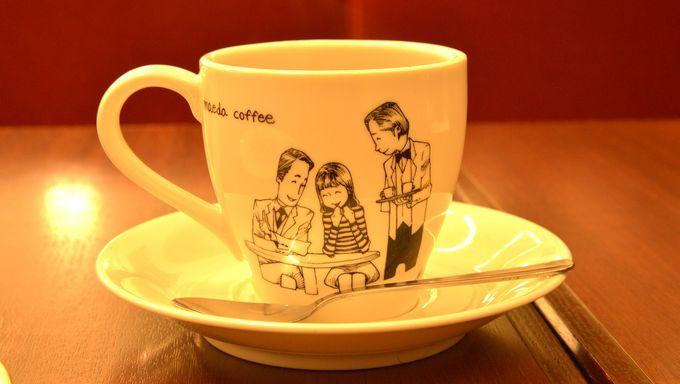 元金庫で、安らぎの珈琲時間(コーヒータイム)
