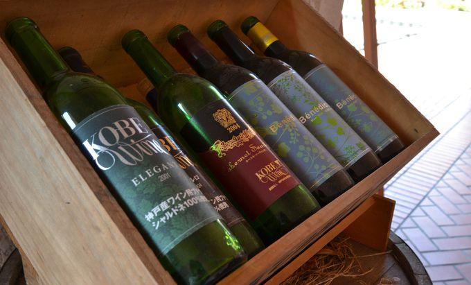 ブドウ生産から醸造まで、すべて神戸産100パーセント