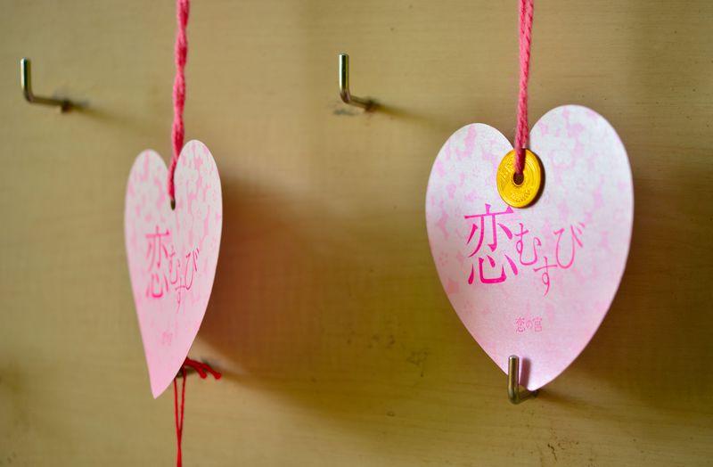 女性のための神様!福岡・宮地嶽の「恋の宮」は、心身共に守ってくれる大きなハートが目印‼