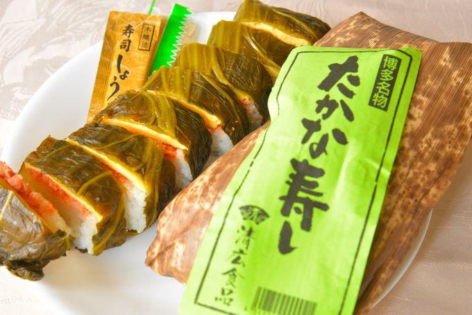 お寿司で味わう、高菜漬けは絶対おすすめ!「たかな寿し」
