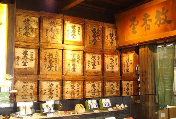 茶師が厳選した、味わい深い日本茶も