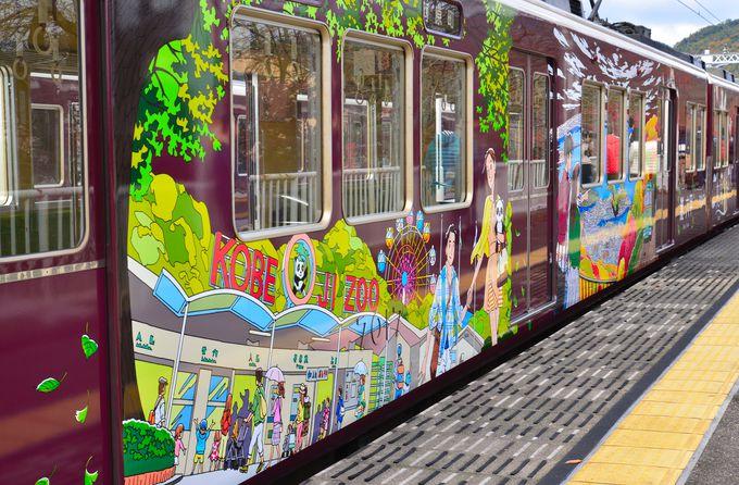 神戸へ、もしくは神戸からの列車に乗る時のお楽しみ