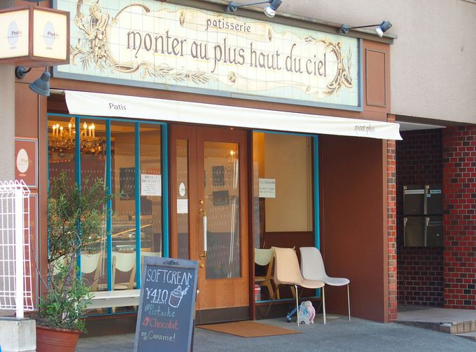 おしゃれなフランスが栄町に…「パティスリー モンプリュ」