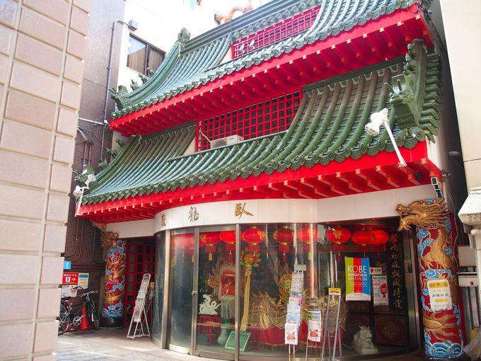 ここは中国雑貨店?