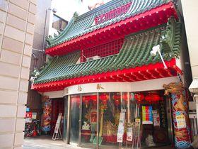 神戸・中華街の珍名所!南京町の豪華すぎるトイレ「臥龍殿」|兵庫県|トラベルjp<たびねす>