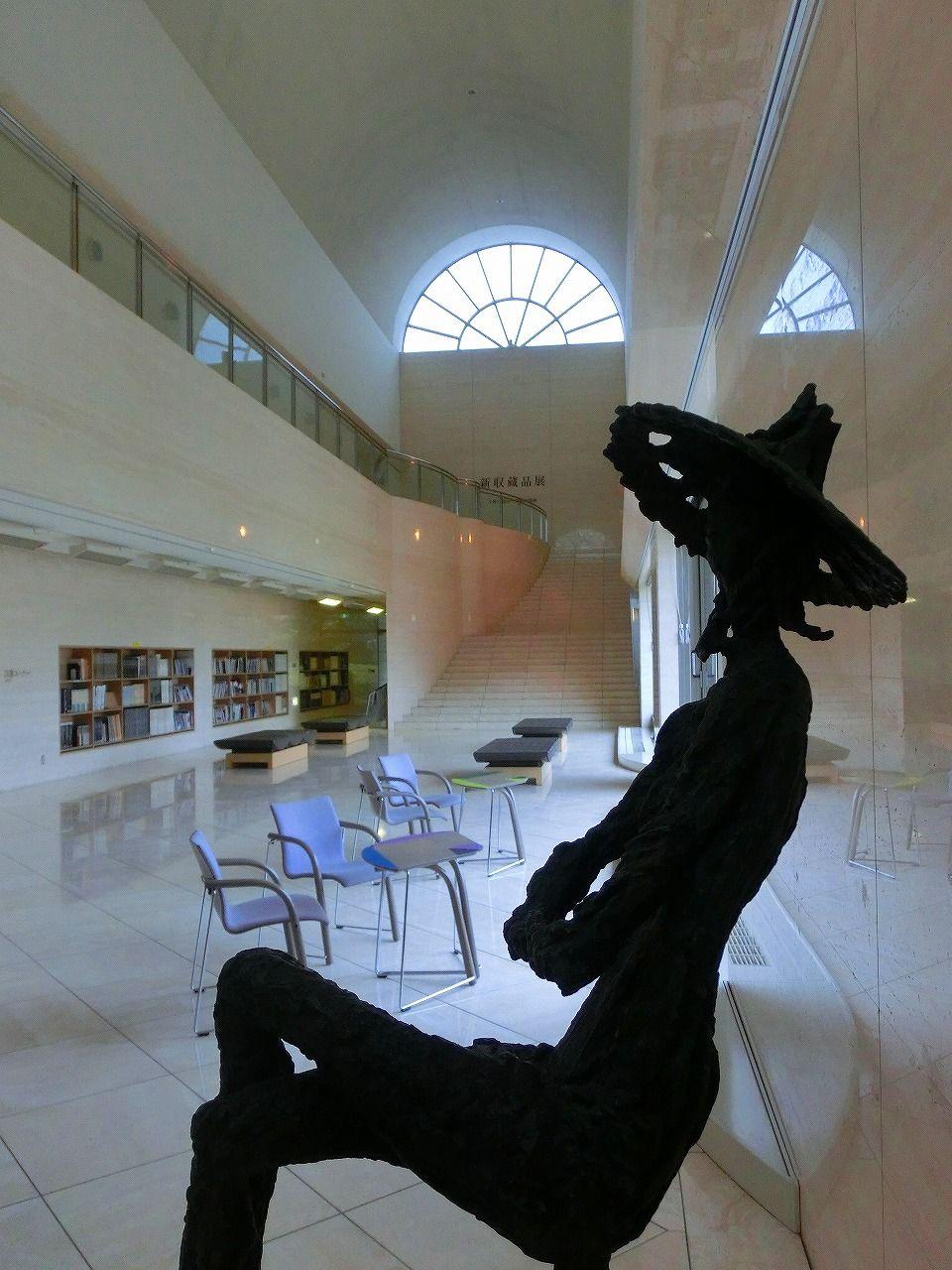 湘南の立ち寄りスポット 平塚市美術館&博物館で心ビタミン!