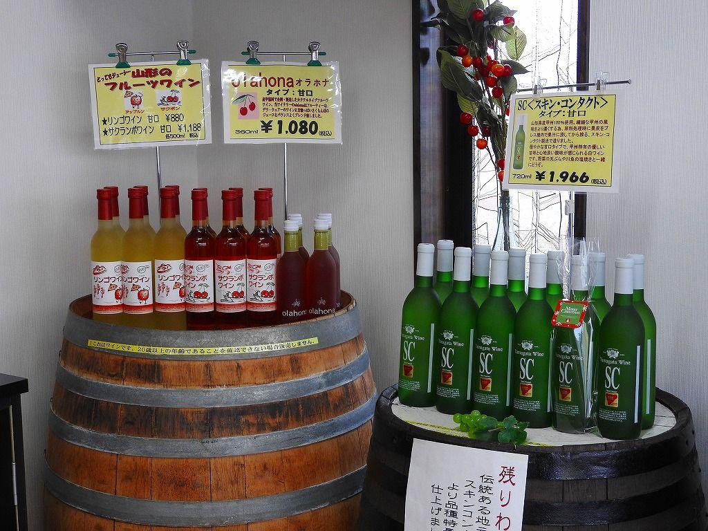 個性派のワインが勢揃いの「大浦ぶどう酒」