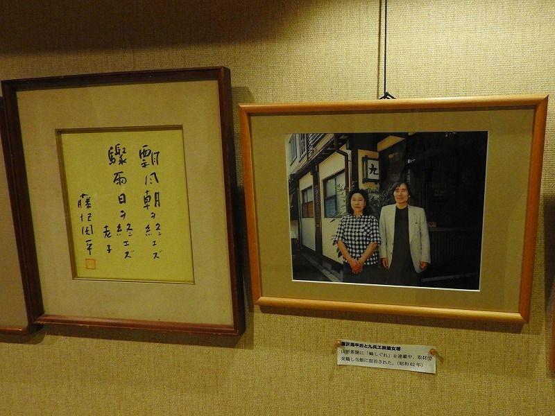 時代小説の人気作家「藤沢周平」が何度も宿泊した九兵衛旅館
