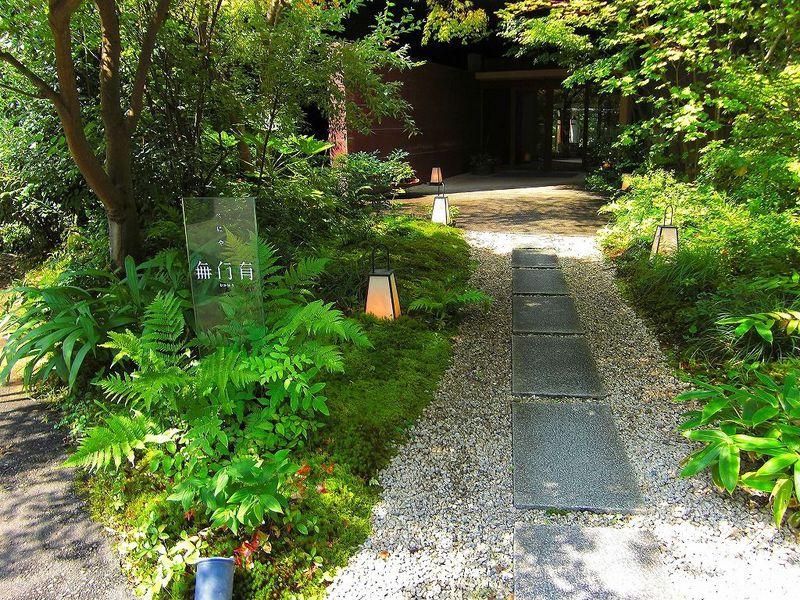 世界が認めた超極上の旅館!山代温泉「べにや無可有」は日本の誇り