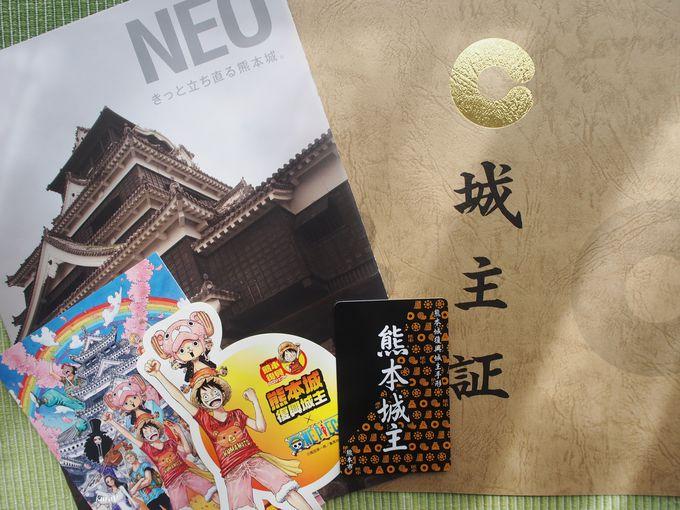熊本地震の後、支えられて現在…本当の戦いはこれからだ!