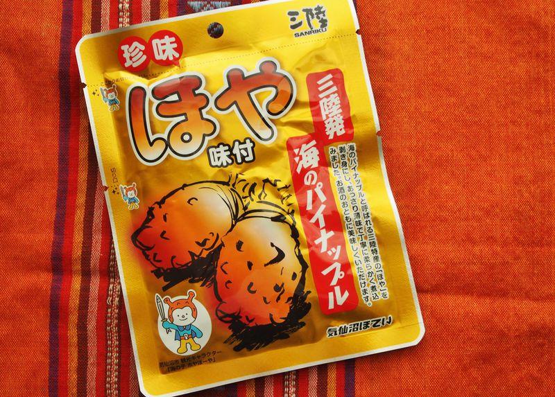 中部・西日本ではあまりみない「ほや」をお土産に持ち帰ろう!