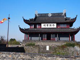 中国南部の世界遺産ならココ!蘇州うるわしの「盤門」