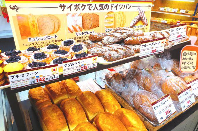 金賞だらけのハム・ソーセージやパン製品は必買!