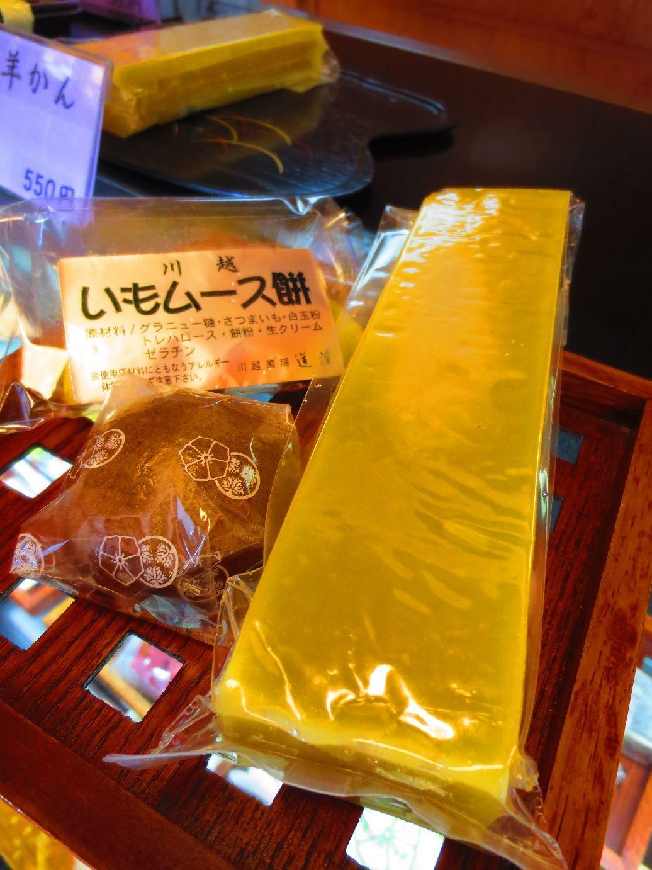 日本で唯一の玄米まんじゅう「川越菓舗 道灌」