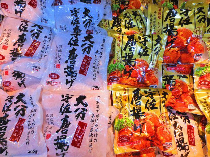 カラアゲニスト必買の冷凍食品「宇佐唐揚げ」
