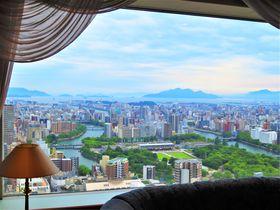 城ビュー?シービュー?「リーガロイヤルホテル広島」は市内随一の絶景ホテル