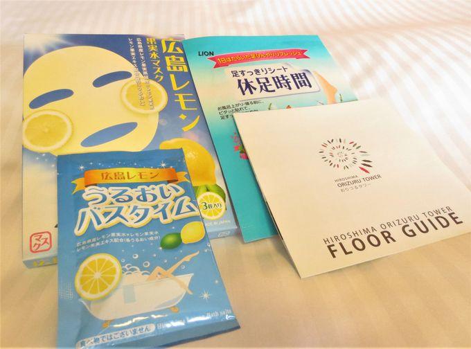 広島ならではのお勧め宿泊プラン3選!
