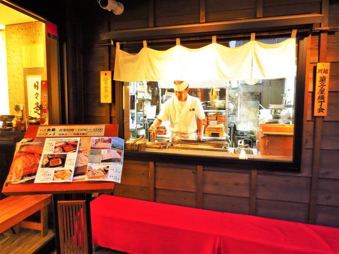 埼玉の鰻の名店が新規出店「大穀」