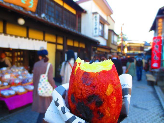 【番外編】フォトジェニックな焼き芋は「幸芋」で