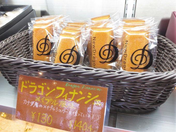 ロールケーキ発祥の洋菓子店「ニュードラゴン」