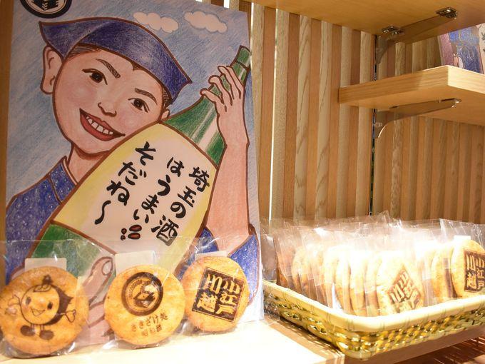 お酒が飲めない人でも楽しめる!昭和蔵「発酵バル」
