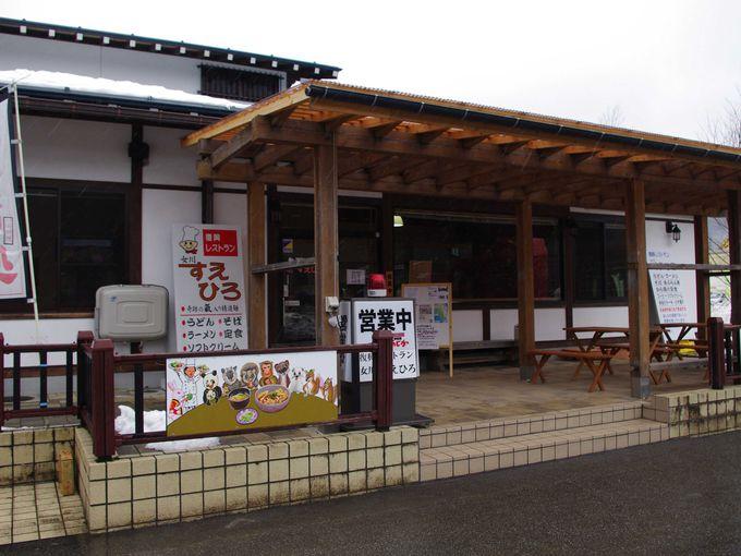 復興レストラン「女川すえひろ」—その魅力とは・・・