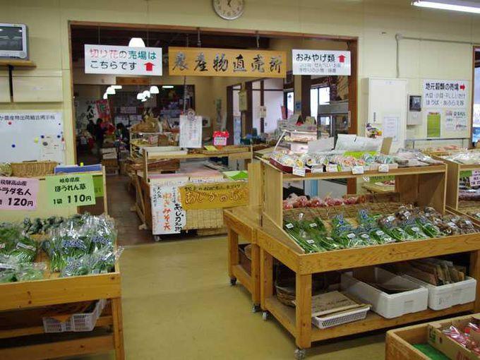 飛騨国府特選館「あじか」には新鮮な野菜がいっぱい