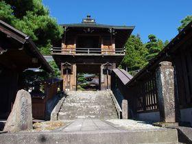 飛騨高山 東山遊歩道 歴史発見の旅