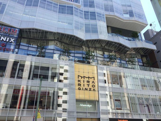 銀座の新ランドマーク「KIRARITO GINZA」にある「マーサーブランチ」🎵