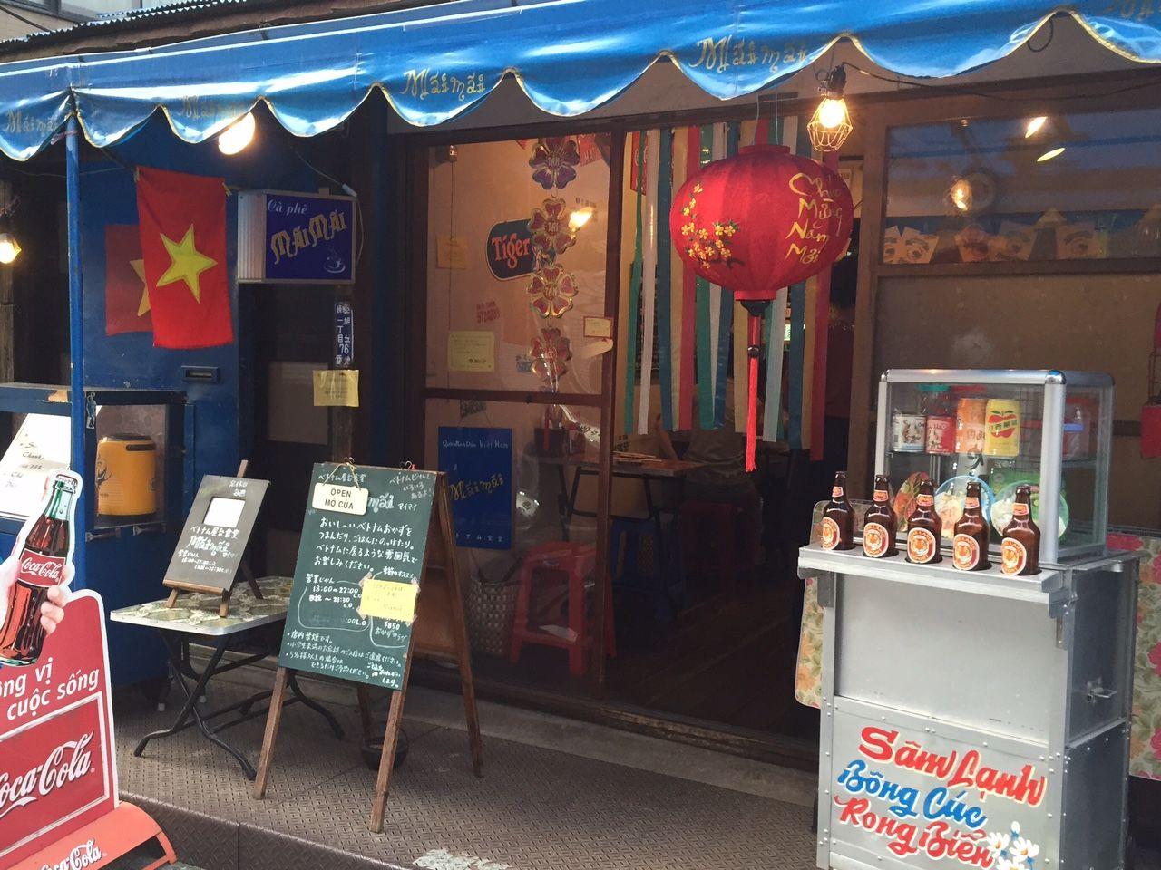 江古田で本場ベトナム気分が味わえるベトナム屋台「MaiMai」